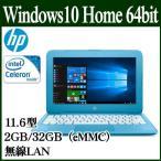 ポイント2倍!あすつく ノートパソコン ノートPC  本体 新品 HP モバイル 11.6型 Win 10 Celeron 2GB 32GB Y4G18PA-AAAA Stream 11-y003TU