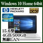 ノートパソコン ノートPC HP Pavilion 15-au100 Win 10 15.6型 フルHD液晶 第7世代 Core i3 4GB 500GB 無線LAN DVD フルHD液晶搭載で美しい!Y4F86PA-AAAA