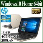 HP/Win 10/15.6型/フルHD液晶/第6世代 Core i3/4GB/500GB/無線LAN/DVD/フルHD液晶搭載で美しい!Pavilion 15-au100 Y4F88PA-AAAA