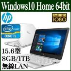 ノートパソコン ノートPC HP Pavilion 15-au100 Win 10 15.6型 フルHD液晶 第7世代 Core i5 8GB 1TB B&Oスピーカー Y4F91PA-AAAA ブリザードホワイト
