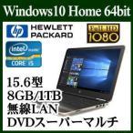 HP/Win 10/15.6型/フルHD液晶/Core i5/8GB/1000GB/DVD/無線LAN/B&Oスピーカー!ノートPC Y4F93PA-AAAA Pavilion 15-au100