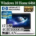 HP/Win 10/17.3型/フルHD/Core i5/4GB/1000GB/無線LAN/WEBカメラ/17-x100 スタンダートモデル 1AD30PA-AAAA