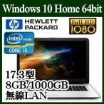 HP/Win 10/17.3型/フルHD/Core i5/8GB/1000GB/無線LAN/WEBカメラ/17-x100 スタンダードモデル 1AD31PA-AAAA
