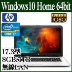 HP/Win 10/17.3型/フルHD/Corei7/8GB/1000GB/無線LAN/17-x100 パフォーマンスモデル AMD Radeon R7 M440グラフックス 1AD91PA-AAAB