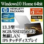 【あすつく】ヒューレット・パッカード Office Home&Business Premium付き 13.3型 HP Spectre x360 13-ac000 シリーズ13-ac004TU 1DF86PA-AAAE シルバー