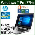 HP ノートパソコンコン ノートPC 1KR13PA#ABJ ProBook450 G3 Office Personal 2016 Win 7 Pro 32bit 15.6型 Core i5 4GB 500GB DVD