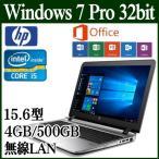 HP ノートパソコン ノートPC Compaq 1PN05PA#ABJ Office H&B Win 7Pro 15.6型 Core i5 4GB 500GB 無銭LAN DVD ProBook450 G3