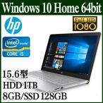 ��SSD��ܥ�ǥ�� HP Pavilion �Ρ��ȥѥ����� ���� ���� Windows10 Home 15.6�� �ե�HD Core i5 8GB SSD 128GB HDD 1TB 15-cc100 ������� 2YB45PA-ABDX