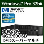 【あすつく】HP W9B50PA#ABJ ProDesk 600 G1 SF Windows 7 PRO Core i5 4GB HDD500GB DVD 本体のみ デスクトップ