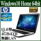 HP 15-ay005TU W6S88PA-AALA Intel Core i5 6200 2.3GHz 4GB HDD 1TB DVD 無線LAN Bluetooth 10 Home 64bit 15.6型 W6S88PA-AASJ