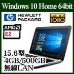 HP/AMD/15.6型/フルHD/4GBメモリ/500GBストレージ/無線LAN /ポイント2倍!ノートPC フルHD液晶搭載! 15-BA000 15-ba001AU W6S90PA#ABJ