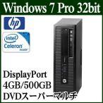 HP Compaq V5E50PA#ABJ 600G1 SF G1840 4.0 500m 10D7 7 Pro 32bit Celern 4GB 500GB DVD デスクトップパソコン 本体のみ