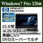 【あすつく】HP T9R66PT#ABJ HP 450G3 Windows 7  Core i5 4GB 500GB  DVD 15.6インチワイド 指紋認証センサー ノートパソコン
