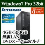 Lenovo/オフィス搭載/Win 7/Core i3/4GB/500GB/省スペース!全面USB端子!マウス&キーボード付き!ThinkCentre M73 Small 10B70082JP
