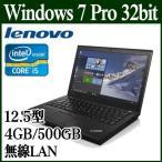ノートパソコン ノートPC Lenovo Win 7 第6世代 Core i5 12.5型 4GB 500GB 無線LAN 指紋認証 最大約11時間駆動 モバイルPC 20F5S40E00 ThinkPad X260