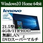【今だけポイント2倍!】【あすつく】Lenovo レノボ ideacentre AIO 510 F0CB008TJP Windows10  Celeron 4GB 1TB HDD DVD 21.5型 無線LAN 一体型 ホワイト