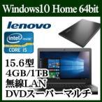 【今だけポイント2倍!】【あすつく】Lenovo Windows 10 80TV01D1JP A4ノートパソコン ideapad 310 Core i5-7200U 4GB 1TB 無線LAN 15.6型液晶ノートパソコン