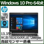 指紋認証センサー WEBカメラ搭載 HP ノートパソコン ProBook 430 G7 win10 Pro Corei3 13.3型 8GB HDD 500GB カードリーダー 20T26PA#ABJ