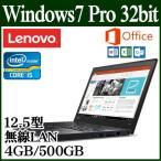 ショッピングOffice Lenovo ThinkPad X270 Office付き モバイル型PC Windows7 Core i5 12.5型 4GB 500GB 無線LAN 指紋認証 モバイルPC 20K60010JP ノートパソコン 新品 本体
