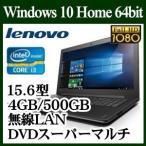 Lenovo/Win 10/Core i3/15.6型/フルHD液晶/4GBメモリ/500GBストレージ/無線LAN/ポイント2倍!ノートPC フルHD液晶搭載!レノボ  ideapad 310 80SM01XHJP