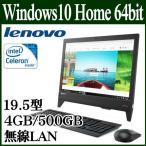 =ポイント2倍= デスクトップパソコン Lenovo AIO 310 Win 10 Celeron 19.5型 4GB 500GB 無線LAN 設置、設定が簡単 一体型 ideacentre F0CL005HJP ブラック