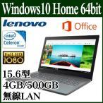 ショッピングOffice office付き Lenovo IdeaPad 320 ノートパソコン 新品 本体 Windows10 Home 64bit 15.6型 Celelon 4GB 500GB オニキスブラック テンキー付き 80XR019WJP
