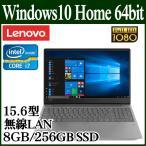 ノートパソコン レノボ 新品 Ideapad 330S プラチナグレー Windows10 15.6型 フルHD Core i7 8GB SSD 256GB DVD ビジネス 高速起動 81F500K5JP Lenovo