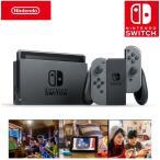 新品 任天堂 Nintendo Switch Joy-Con (L)/(R) グレー ニンテンドースイッチ ゲーム機本体  HAC-S-KAAAA
