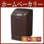 パナソニック ホームベーカリー GOPAN(ゴパン) 1斤タイプ ブラウン SD-RBM1001-T