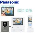ドアホン パナソニック Panasonic VL-SWD501KL どこでもドアホン ワイヤレスモニター子機 録画機能 VLSWD501K 電源コード式L