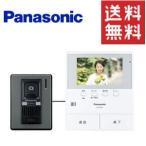 【あすつく】Panasonic VL-SV50KL カラーテレビドアホン 電源コード式 ドアホン 5型ワイド液晶 録画 電源コード式