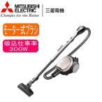MITSUBISHI TC-GXG7P-C 紙パック式 クリーナー 掃除機 三菱電機 Be-K ビケイ かるスマ 軽量パワーブラシ アイボリー