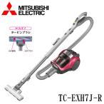 三菱 TC-EXH7J-A Be-K 掃除機 キャニスター型 サイクロン タービンブラシ フラットヘッド機構 フローリング拭き機能