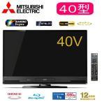 MITSUBISHI LCD-A40BHR9 REAL 液晶テレビ 内蔵ブルーレイ 内蔵HDD 1TB 40インチ 三菱 40V TV 外付けHDD 3チューナー 直下型LEDバックライト