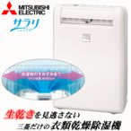 MITSUBISHI MJ-M100PX-W