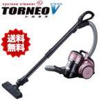 【新品】東芝 VC-MG710-P ライトピンク トルネオV サイクロン式掃除機 軽くて強力 洗えて清潔 ふとん用ブラシ付 自走式
