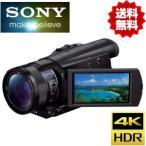 デジタルビデオカメラ 4K SONY ソニー ブラック handycam ハンディカム フルハイビジョン FDR-AX100