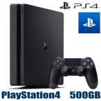 SONY CUH-2200AB01 プレイステーション4 ソニー HDD 500GB プレステ4 ゲーム機 本体 ジェット・ブラック プレゼント PS4