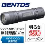 GENTOS ジェントス 電池式LEDライト FLP-1807 閃シリーズ 明るさ 250ルーメン 点灯時間約7時間 照射距離 140m 耐塵 防滴 2m落下耐久 FLP1807 震災 台風