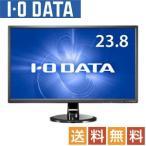 アイ・オー・データ機器 23.8型ワイド液晶ディスプレイ ADS広視野角パネル(3年フル保証/超解像機能) EX-LD2381DB