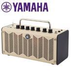 【2/21日入荷予定】【新品】YAMAHA ヤマハ THR5 V.2 ギターアンプ デジタルエフェクト内蔵 ギター エレキギター