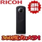 リコー シータ RICOH THETA S ブラック 全天球撮影可能 LEDインジケーター コンパクトデジタルカメラ