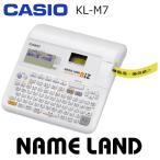 CASIO カシオ ネームランド KL-M7 ラベルライター 最大印刷幅12mm 漢字3書体 かな8書体・英数12書体 KLM7
