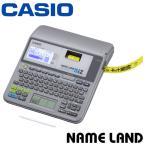 CASIO カシオ KL-T70 ネームランド ラベルライター 電子文具 使用できるテープ幅3.5mm〜24mm ラベル印刷 KLT70