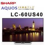 SHARP 4K対応液晶テレビ!HDMI端子4個 3D対応 ポイント2倍!LC-60US40 SHARP シャープ AQUOS アクオス 60V型