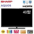 SHARP シャープ 40V型地上・BS・110度CSデジタル HDD録画対応!裏番組視聴可能!フルHD 直下型LED液晶 ブラック AQUOS LC-40H40