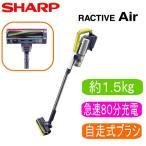 SHARP EC-A1R-Y イエロー スティッククリーナー カーボン素材 軽量 自走式ブラシ コンパクトヘッド