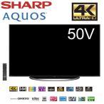 新品 SHARP AQUOS LC-50U45 液晶テレビ 低反射4Kパネル 3チューナー搭載 外付けHDD対応 ONKYO製スピーカー 回転式スタンド シャープ アクオス LC50U45