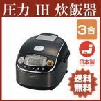 炊飯器 3合 象印 NP-RX05-TD 圧力IH炊飯ジャー 極め炊き 3合 日本製