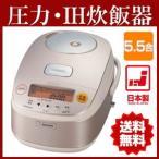 炊飯器 5合 象印 NP-BF10-NZ 炊飯器 5.5合炊き 極め炊き ピンクシャンパン